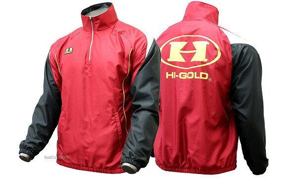 【あす楽対応】 ハイゴールド ハーフジップ ブルゾン 長袖 ジャケット HRD-M5732 ウエア ウェア HI-GOLD スポカジ 野球部 入学祝い、父の日、子供の日のプレゼントにも 野球用品 スワロースポーツ