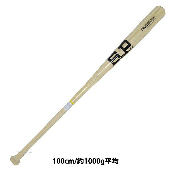 【あす楽対応】 シュアプレイ 限定 硬式 木製 長尺 竹バット 100cm SBT-B94-100 硬式用 木製バット 高校野球 入学祝い 合格祝い 春季大会 新入生 卒業祝いのプレゼントにも 野球部 野球用品 スワロースポーツ