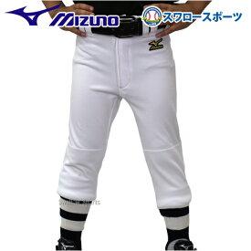 【あす楽対応】 野球 ユニフォームパンツ ズボン ミズノ ジュニア 少年 練習用スペア ヒザ二重 ガチパンツ 12JD6F8001 ウエア ウェア Mizuno 野球部 少年野球 野球用品 スワロースポーツ