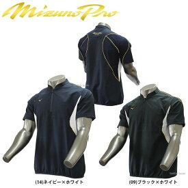 ミズノ ミズノプロ トレーニングジャケット ハーフZIP 半袖 12JE7J11 Mizuno 野球部 春夏 野球用品 スワロースポーツ