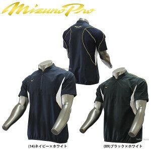 ミズノ ミズノプロ ウェア ウエア トレーニングジャケット ハーフZIP 半袖 12JE7J11 Mizuno 野球部 春夏 野球用品 スワロースポーツ