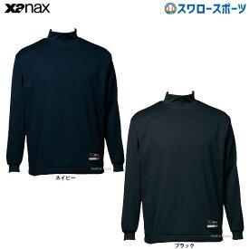 ザナックス ハイネック 長袖 ルーズシリーズ 野球 アンダーシャツ 吸汗速乾 BUS-590 ウエア ウェア 野球 Xanax 野球部 ランニング メンズ 野球用品 スワロースポーツ