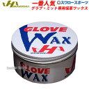 ハタケヤマ hatakeyama グラブ・ミット専用保革ワックス WAX-1 野球部 メンズ 野球用品 スワロースポーツ