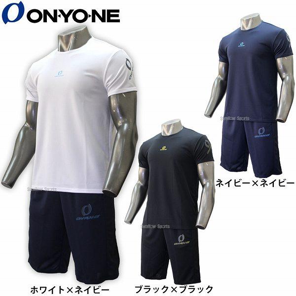 オンヨネ ウェア 上下セット メンズ トレーニングウェア ジャージ Tシャツ ハーフパンツ OKJ90980-OKP90982 夏 練習着 運動 トレーニング 合宿 涼しい 野球用品 スワロースポーツ