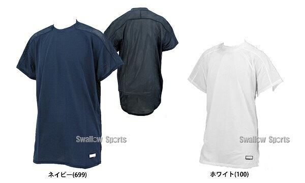 【あす楽対応】 オンヨネ セカンダリー メッシュ Tシャツ 半袖 メンズ OKA99404 ウエア 野球部 お年玉や、冬のボーナスのお買い物にも 野球用品 スワロースポーツ