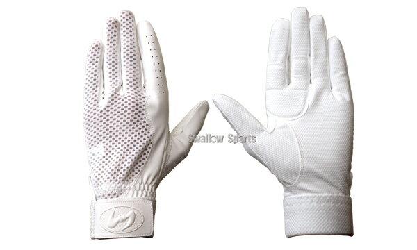 ジームス 守備用手袋 (片手) 高校野球対応 ZER-710W Zeems 野球用品 スワロースポーツ