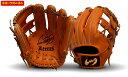 ジームス 三方親 硬式 グラブ 内野手用 (湯浸け手揉み済み) SV-500S-YD グローブ 硬式 内野手用 Zeems 野球用品 スワロースポーツ