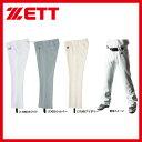 ゼット ZETT ダボ パンツ BU1072DPA ウエア ウェア ZETT 【Sale】 野球用品 スワロースポーツ