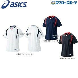 アシックス ベースボール プラクティスシャツ Tシャツ 半袖 BAD008 ウエア ウェア ユニフォーム asics 野球部 メンズ 春夏 野球用品 スワロースポーツ