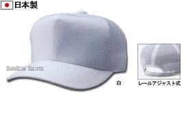 玉澤 タマザワ 練習用帽子 TC-160 ウエア ウェア キャップ 帽子 野球部 メンズ 野球用品 スワロースポーツ