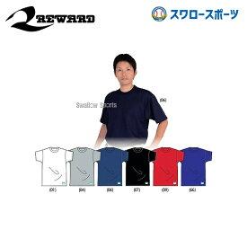 レワード パズモ ベースボール Tシャツ 半袖 メンズ 丸首 TS-37 ウェア ウエア ファッション スポカジ 野球部 春夏 野球用品 スワロースポーツ
