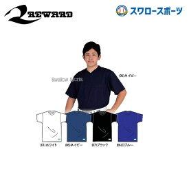 レワード パズモ ベースボール Tシャツ 半袖 メンズ V首 TS-38 ウェア ウエア ファッション スポカジ 野球部 春夏 野球用品 スワロースポーツ