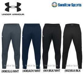 アンダーアーマー UA クリアランス ウェア ジャージ オールシーズンギア UA スポーツスタイルピケ パンツ 1313201 ウェア ウエア 野球部 野球用品 スワロースポーツ