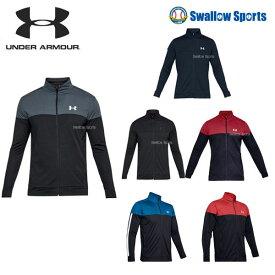 アンダーアーマー UA クリアランス ウェア オールシーズンギア UA スポーツスタイルピケ ジャケット 1313204 ウェア ウエア 野球部 野球用品 スワロースポーツ