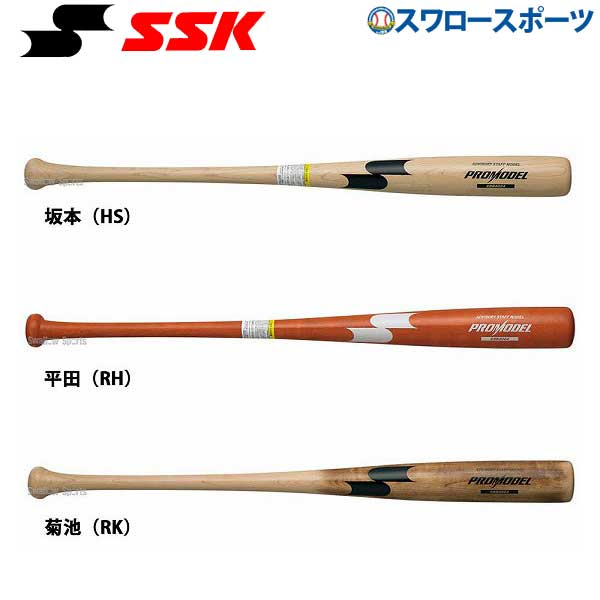 【あす楽対応】 SSK エスエスケイ 一般 軟式 バット 木製 一般 プロモデル SBB4004 軟式用 木製バット 一般 野球部 M号 M球 入学祝い、父の日、子供の日のプレゼントにも 軟式野球 野球用品 スワロースポーツ