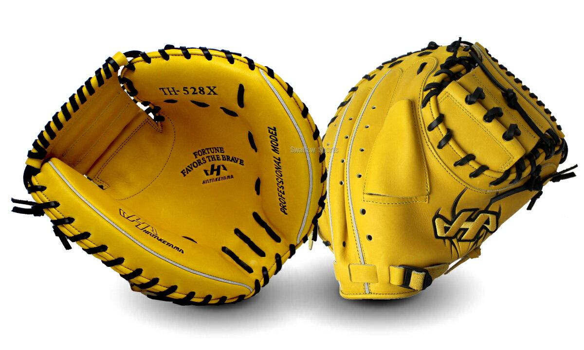 【あす楽対応】 ハタケヤマ hatakeyama 軟式 キャッチャーミット TH-528X グローブ 軟式 キャッチャーミット 野球用品 スワロースポーツ