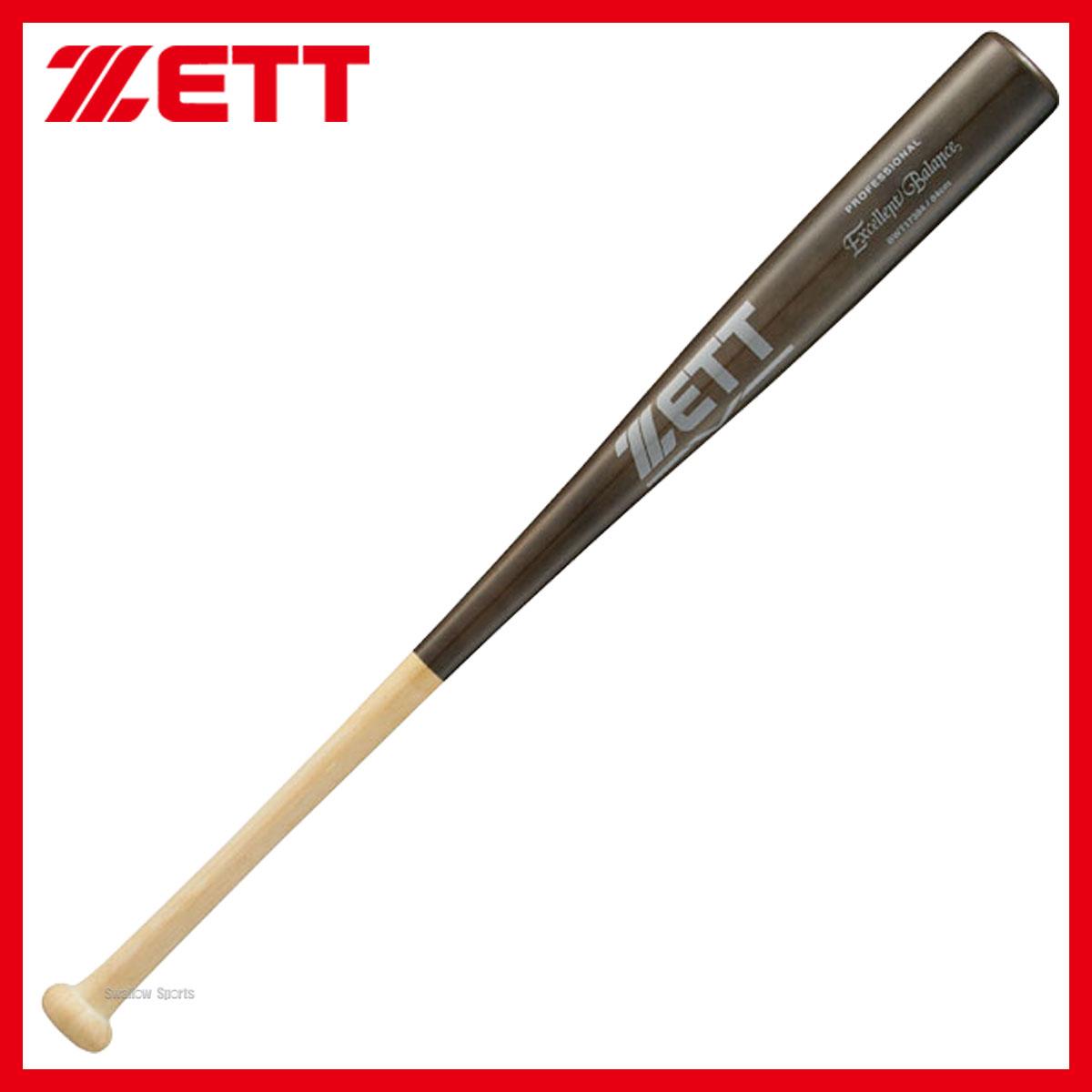 【あす楽対応】 ゼット ZETT 硬式 木製 バット エクセレントバランス BWT17384 バット 硬式用 木製バット ZETT 【Sale】 野球用品 スワロースポーツ