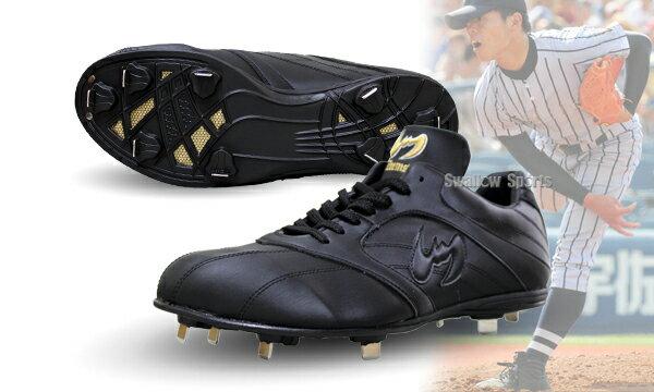 ジームス 樹脂底 軽量 金具 スパイク レギュラーカット 高校野球対応 ZCE-10 スパイク Zeems 野球用品 スワロースポーツ