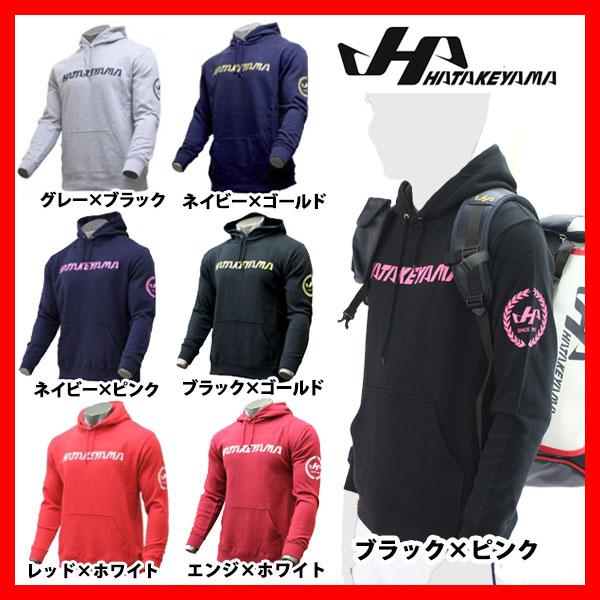 ハタケヤマ hatakeyama 限定セレクト パーカー HF-13PK ウエア ウェア ファッション ランニング ウォーキング ジョギング 運動 スポカジ 野球用品 スワロースポーツ