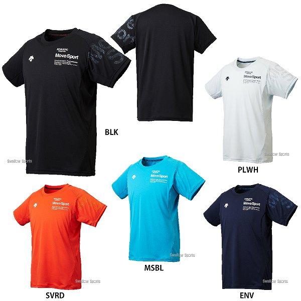 【あす楽対応】 デサント movesport MOTION FREE ハーフスリーブ tシャツ メンズ DMMLJA56 ウェア ウエア 野球部 練習着 運動 トレーニング 合宿 お年玉や、冬のボーナスのお買い物にも 野球用品 スワロースポーツ