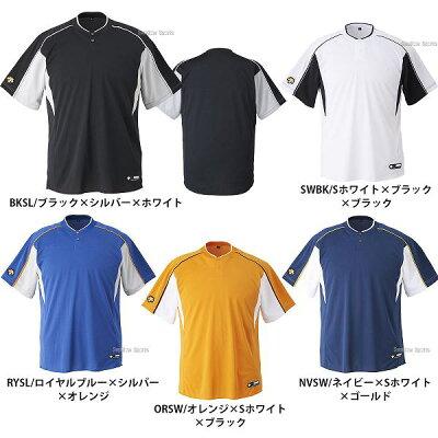 デサントジュニアベースボールTシャツ半袖メンズ(2ボタンシャツ)JDB-104Bウェアトップスウエアファッション練習着運動野球部春夏少年野球野球用品スワロースポーツ