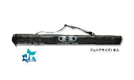 ハイゴールド 少年用 バットケース 1本入 HBC-50S バットケース HI-GOLD 少年・ジュニア用 少年野球 野球用品 スワロースポーツ