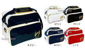 ジームス ショルダー バッグ エナメル 大型 ZEB702G Zeems バック ショルダーバッグ 野球部 野球用品 スワロースポーツ