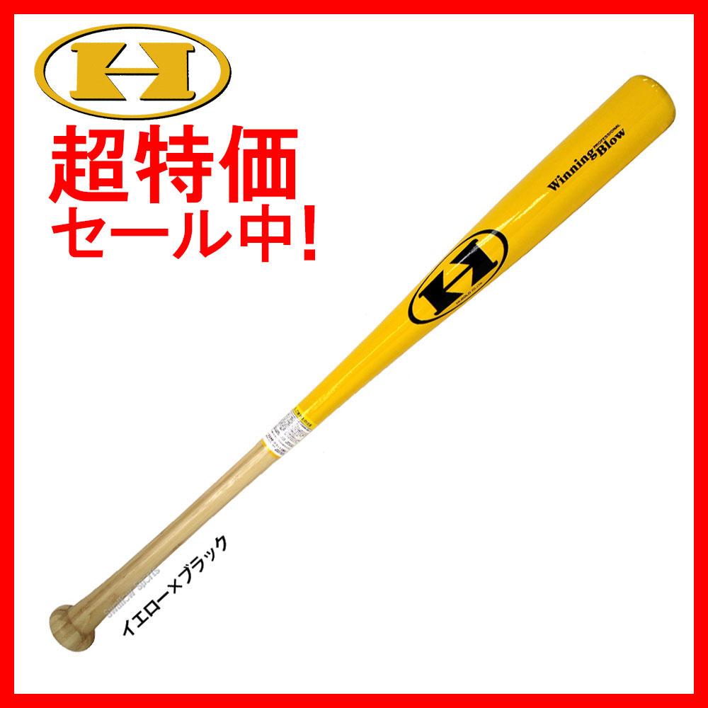 ハイゴールド 限定 軽量 竹 バンブー バット SPB-8200 【HGS】 バット トレーニングバット 木製バット HI-GOLD 野球用品 スワロースポーツ