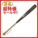 ハイゴールド 限定 竹 バンブー バット SPB-8100LBK 【HGS】 バット トレーニングバット 木製バット HI-GOLD 野球用品…