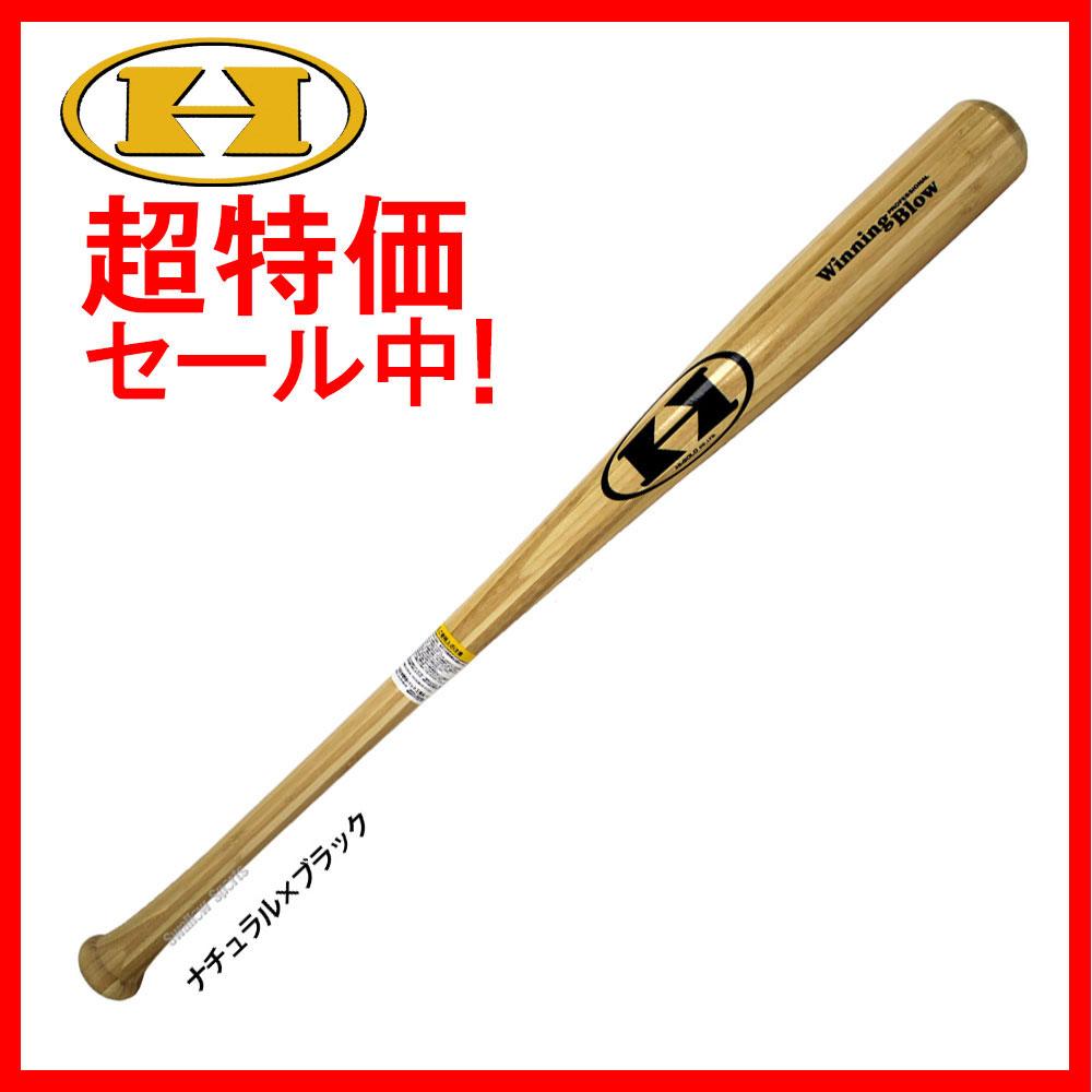 ハイゴールド 限定 竹 バンブー バット SPB-8100T バット トレーニングバット 木製バット HI-GOLD 野球部 野球用品 スワロースポーツGTB