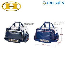 ハイゴールド エナメル ショルダーバッグ HB-300 HI-GOLD ショルダーバック ショルダーバッグ 肩掛け 遠征バッグ 野球部 野球用品 スワロースポーツ