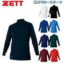 ゼット ZETT ウェア ハイネック 長袖 ハイブリッド 野球 アンダーシャツ 吸汗速乾 メンズ BO8720 ウェア ウエア 野球…