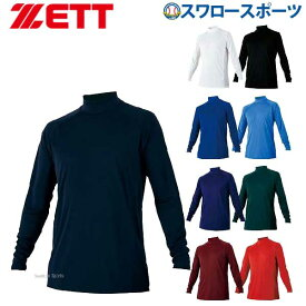 ゼット ZETT ウェア ハイネック 長袖 ハイブリッド 野球 アンダーシャツ 吸汗速乾 メンズ BO8720 ウェア ウエア 野球部 ランニング メンズ mens 野球用品 スワロースポーツ
