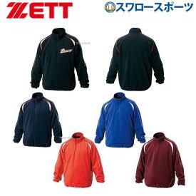 ゼット ZETT ハーフジップ フリース ジャケット (裏タフタ) BOF110A 高校野球対応 ウェア ウエア 野球部 野球用品 スワロースポーツ