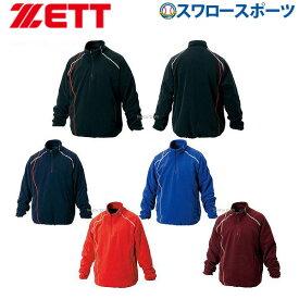ゼット ZETT ハーフジップ フリース ジャケット (裏タフタ) BOF130 ウェア ウエア 野球部 野球用品 スワロースポーツ