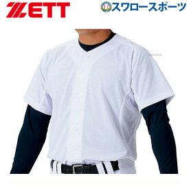 ゼット ZETT ユニフォームシャツ メカパン メッシュ フルオープン BU1181MS ウェア ウエア 野球部 野球用品 スワロースポーツ
