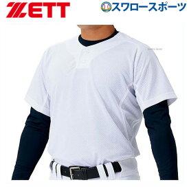 ゼット ZETT ユニフォームシャツ メカパン メッシュ プルオーバー BU1183MPS ウェア ウエア 野球部 野球用品 スワロースポーツ