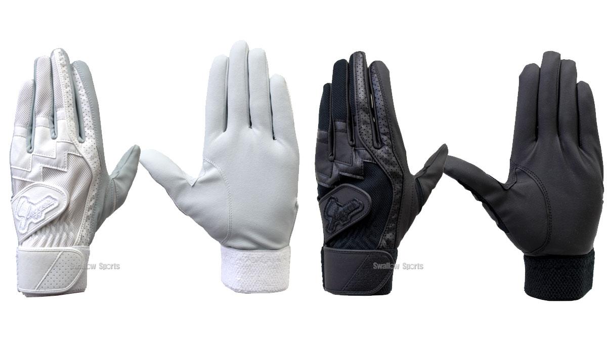 久保田スラッガー バッティング手袋(両手) 高校野球対応 S-407 バッティンググローブ バッティンググラブ 手袋 野球用品 スワロースポーツ