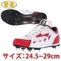 ハイゴールド樹脂底金具スパイクレギュラーカットPKK-20000スパイクハイゴールドHI-GOLD野球部野球用品スワロースポーツ