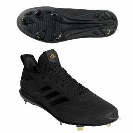 【あす楽対応】 【タフトーのみ可】 adidas アディダス 金具 スパイク アディゼロ スピード 7 PRO-SW 高校野球対応 CDO60 靴 スパイク シューズ 野球部 野球用品 スワロースポーツ