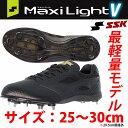 25%OFF SSK エスエスケイ 樹脂底 埋込金具 スパイク PROEDGE マキシライトV ESF3001 靴 シューズ 野球用品 スワロースポーツ