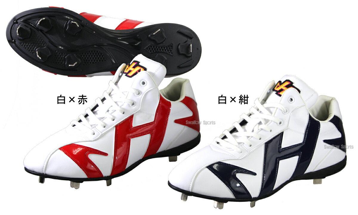 ハタケヤマ hatakeyama 限定 樹脂底 金具 カラー スパイク クォーターカット KT-SP3 (アッパーつや消しタイプ) スパイク 野球用品 スワロースポーツ