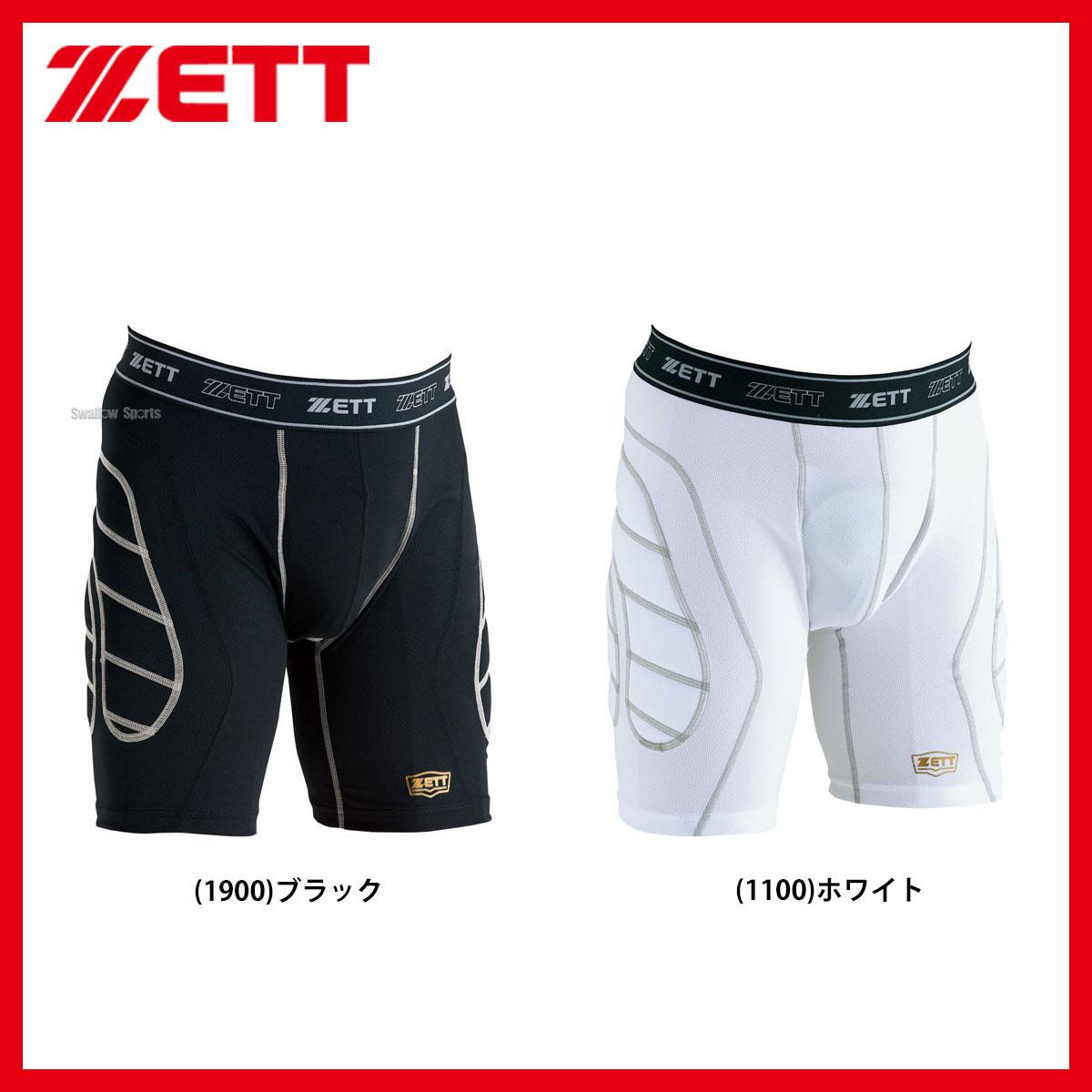 【あす楽対応】 ゼット ZETT スライディング パンツ BP23 ウエア ウェア アンダーシャツ ZETT 野球部 ランニング 野球用品 スワロースポーツ