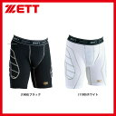 ゼット ZETT スライディング パンツ BP23 ウエア ウェア アンダーシャツ ZETT 野球用品 スワロースポーツ■tai