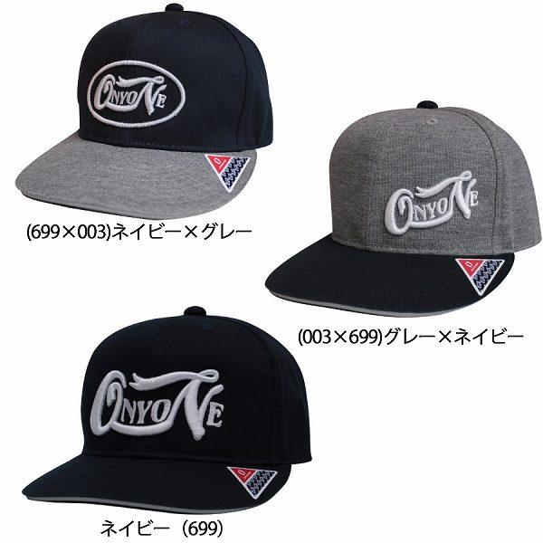 オンヨネ アクセサリー ONYONE BB キャップ OKA99326 野球部 お年玉や、冬のボーナスのお買い物にも 野球用品 スワロースポーツ