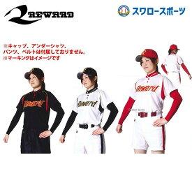レワード レディス ユニフォーム シャツ 女性用 LUA-113 野球部 野球用品 スワロースポーツ
