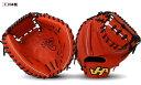 【あす楽対応】 ハタケヤマ スワロー限定 硬式キャッチャーミット KSO-8-SW ★gkk グローブ 硬式 キャッチャーミット 野球用品 スワロースポーツ