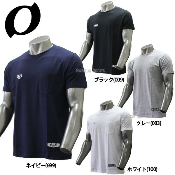 【あす楽対応】 オンヨネ ウェア ベースボールコレクション ポケット Tシャツ メンズ OKJ90431 ウェア ファッション 練習着 運動 トレーニング 合宿 涼しい 野球用品 スワロースポーツ
