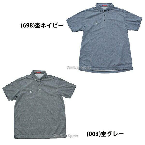 オンヨネ ウェア ヘザーテック ボタンダウン シャツ OKJ90757 ウェア ウエア ファッション お年玉や、冬のボーナスのお買い物にも 野球用品 スワロースポーツ