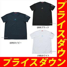 【あす楽対応】 【S】オンヨネ ウェア フリーネック ショルダー Tシャツ OKJ90980 練習着 運動 野球部 メンズ 野球用品 スワロースポーツ